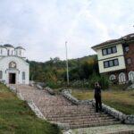 Prizren Religious Studies Metoh