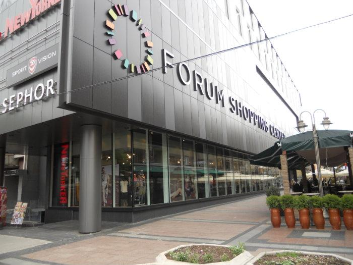 Forum Shopping Center